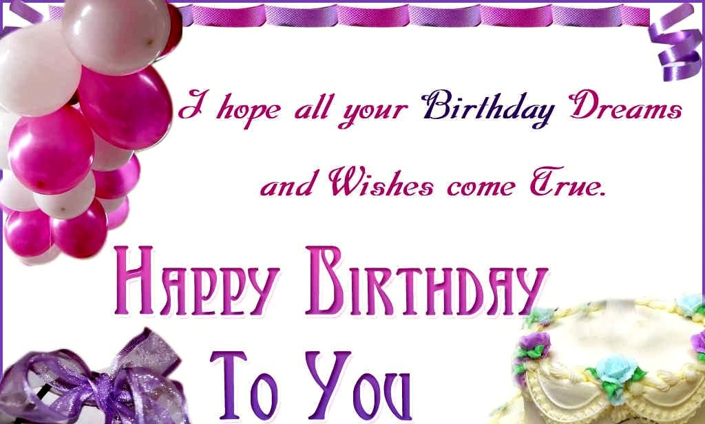 download birthday card
