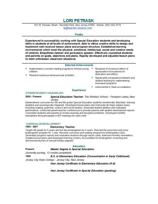 educational resume template - Sample Educational Resume