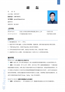 email cover letter example resume chinese