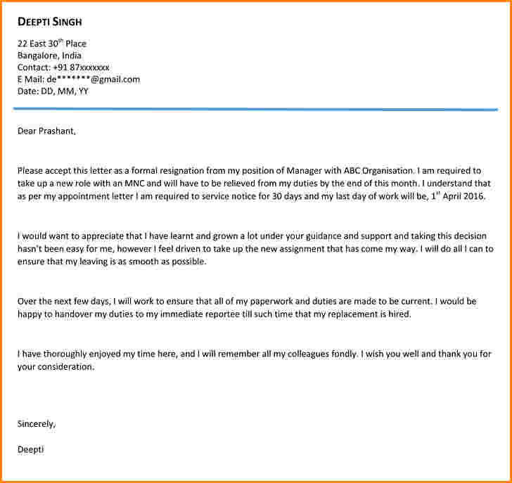 Email Resignation Letter | Template Business