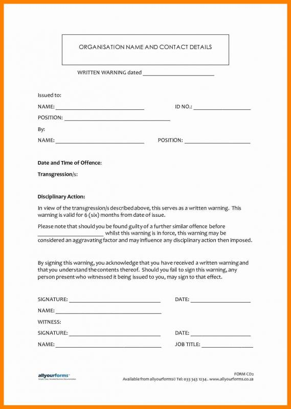 employee disciplinary action form