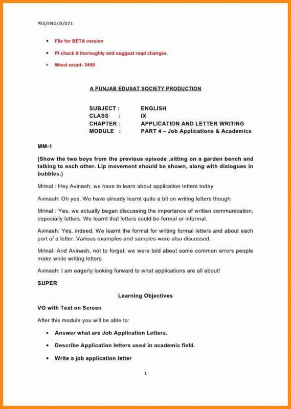 employment letters of recommendation - Job Letter Of Recommendation