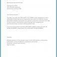 employment verification letter employment verification letter for word