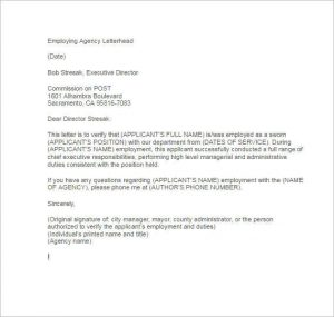 employment verification letter template employee agency verification letter