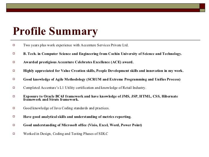 engineering skills resume