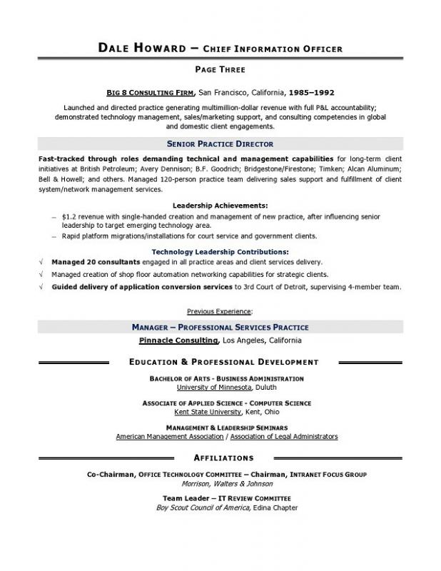 computer science entry level resume