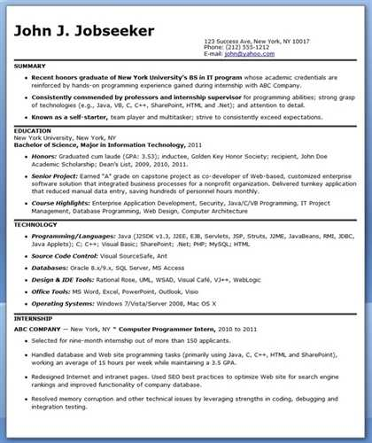 entry level software engineer resume