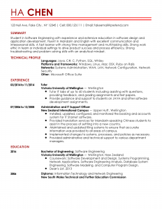 entry level software engineer resume professional resume for zhaojiang chang revised