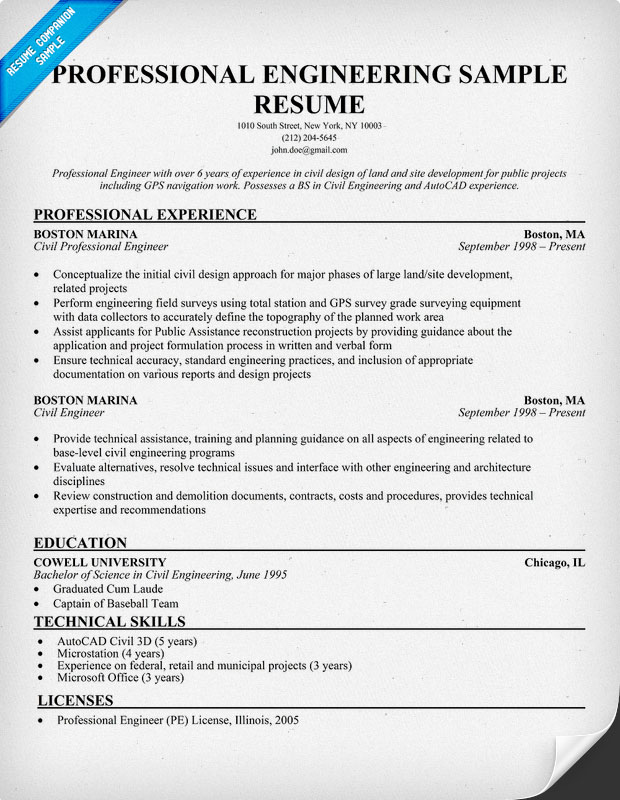 example engineering resume