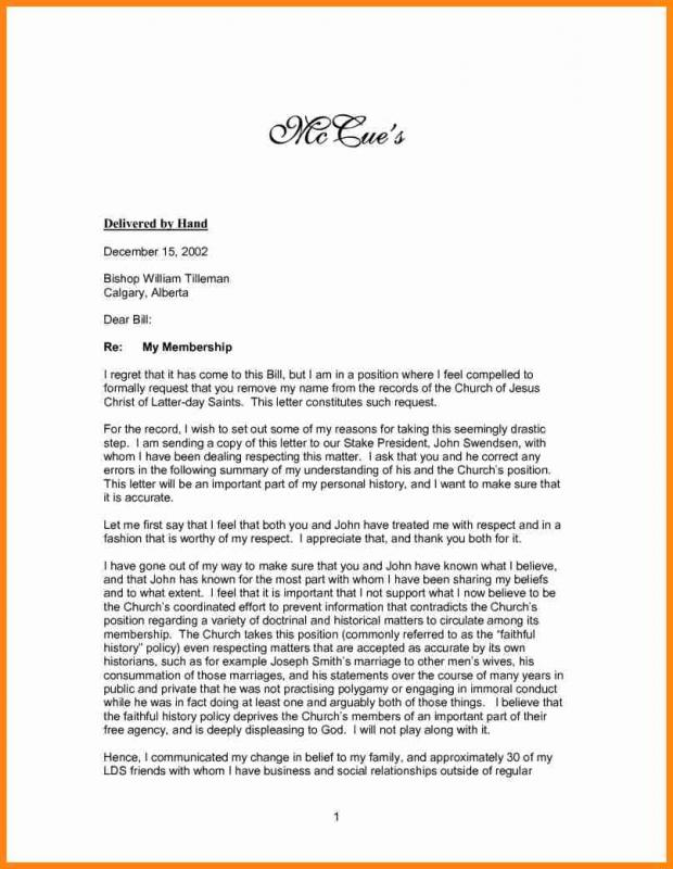 Example of a recommendation letter template business example of a recommendation letter thecheapjerseys Images