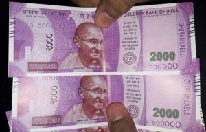 fake credit report fake rupee notes
