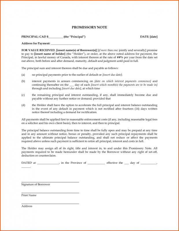 family loan agreement