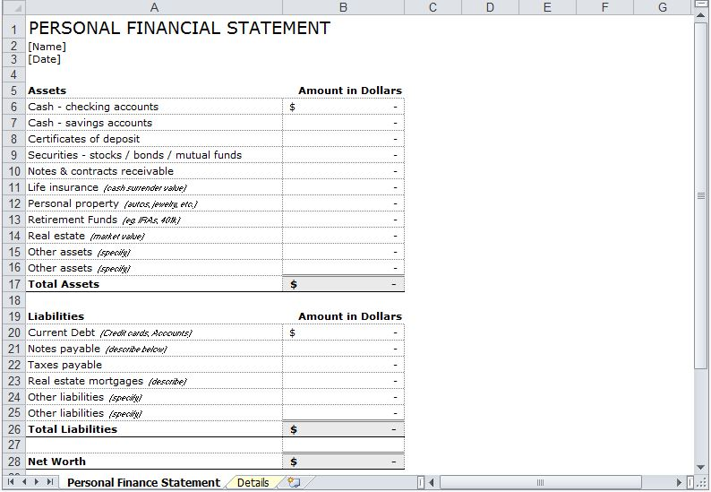 financial statement templete