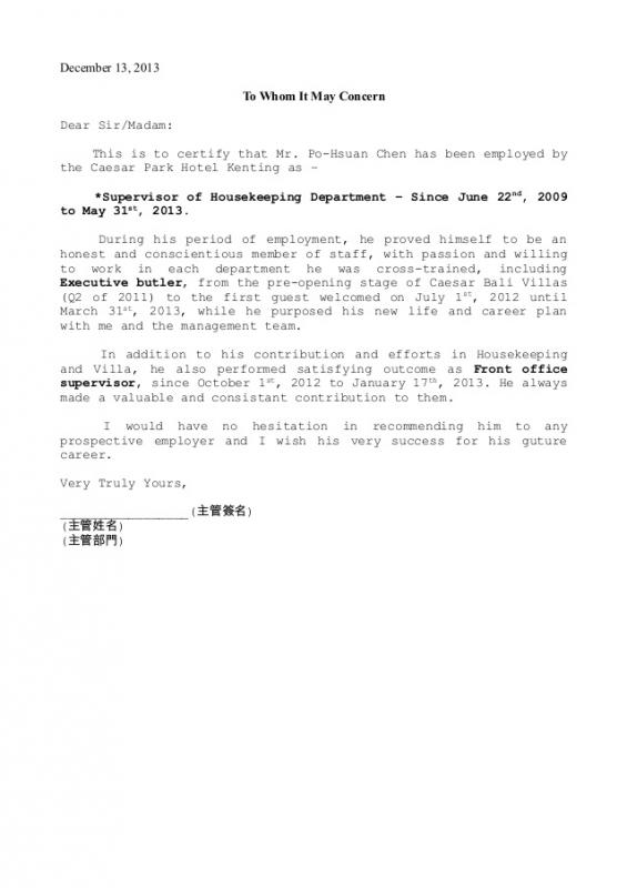 An Example Complaint Letter