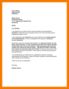 formal invitations template example of hardship letter for immigration how to write a hardship letter for immigration hardship letter job relocation request