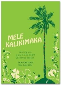 free business card printable hawaiian christmas card template with hawaiian christmas card template