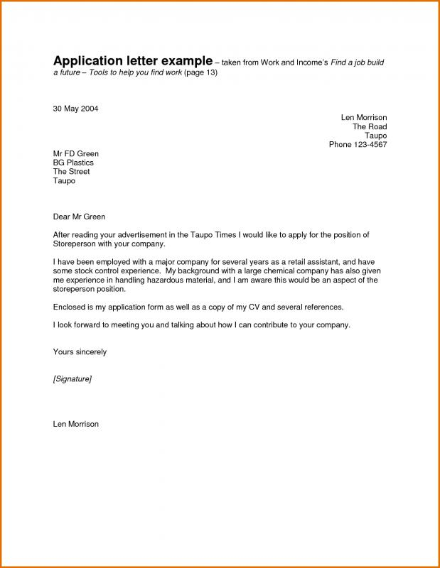 free employment application template word