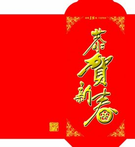 free envelope template dragon red envelope pictures download