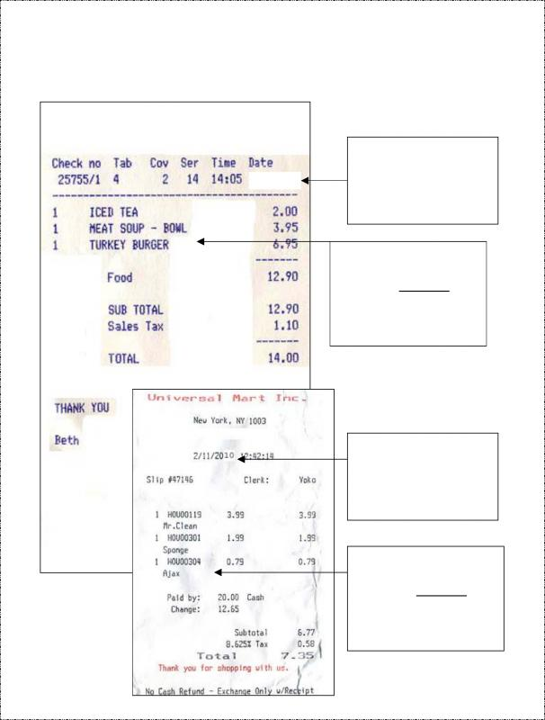 Free Rent Receipt Template  Free Rental Receipt Template