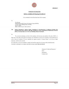 general contractor contract bid document for solar plant in jharkhand
