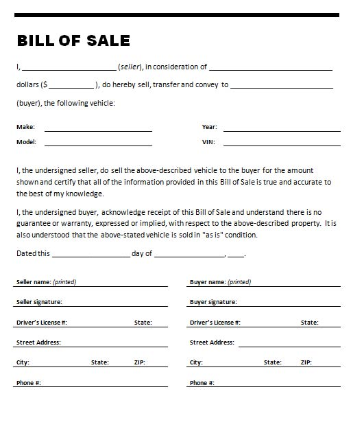 Generic Car Bill Of Sale  Template Business