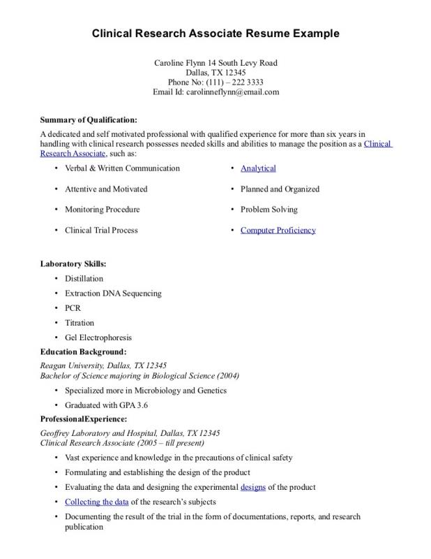 high school resume sample