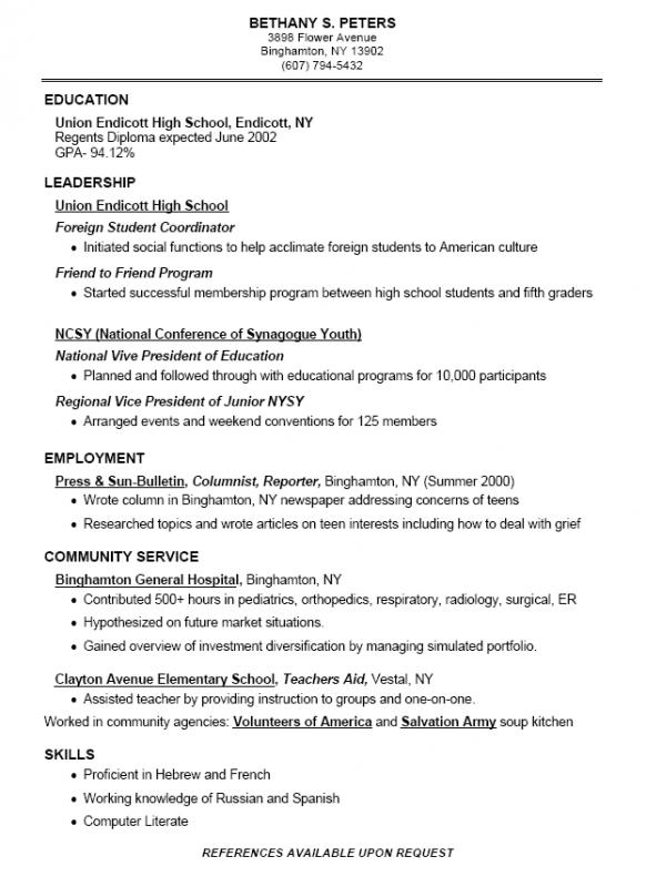 high school student resume format