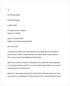 how to write a letter asking for donations job transfer request letter