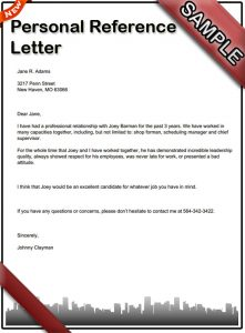 how to write a personal letter of recommendation personal reference letter