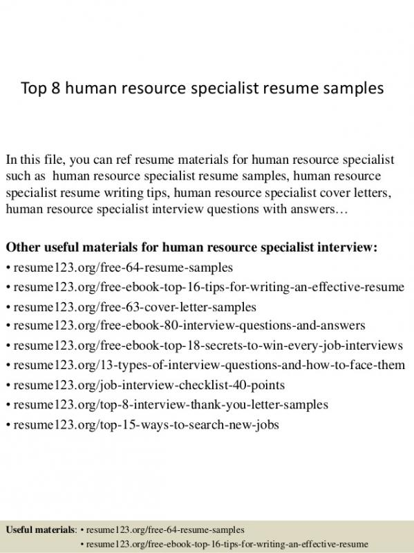human resources resumes samples