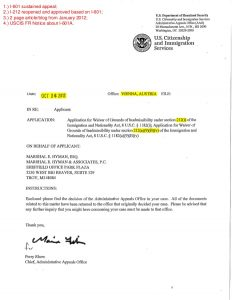 immigration letter of support for a friend aao non precedent i sustained appeal oct and more