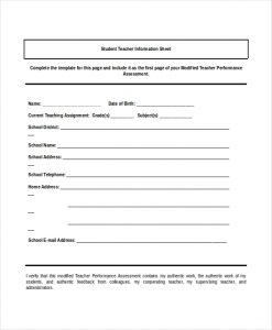 information sheet template teacher information sheet template