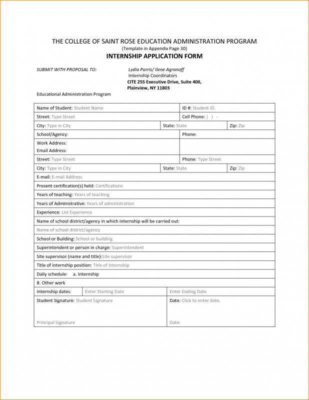 internship application template