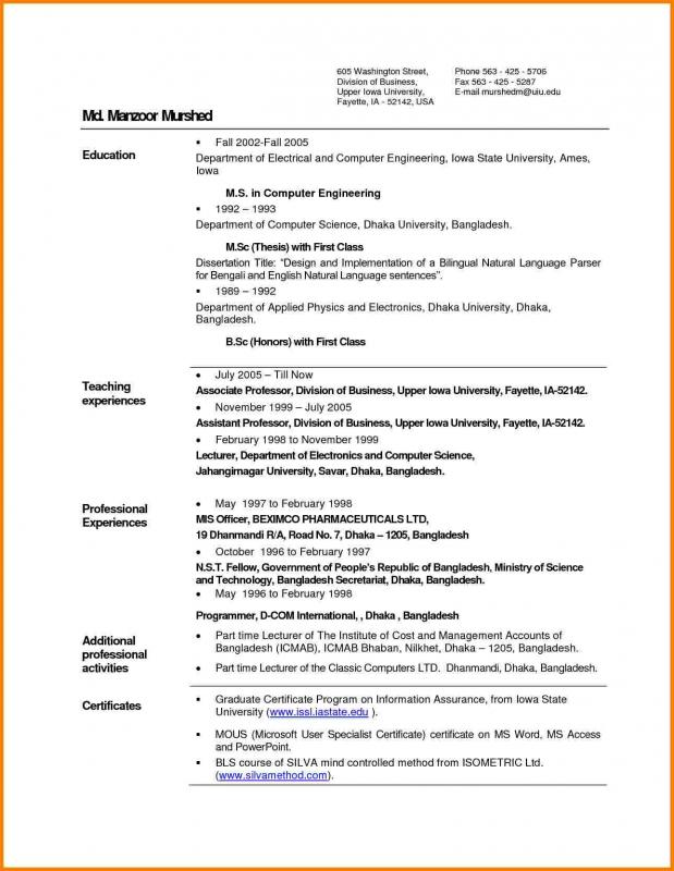 inventory sheet pdf