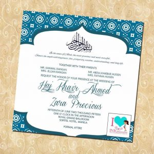 invitation card template momedian shadi card shayari muslim shadi card shayari in urdu shayari for wedding invitation