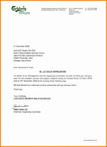 job application template word employee appreciation letters daeaffdbbcadeafe