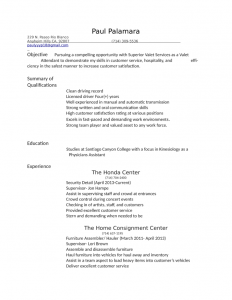 job application template word professional valet attendant resume l