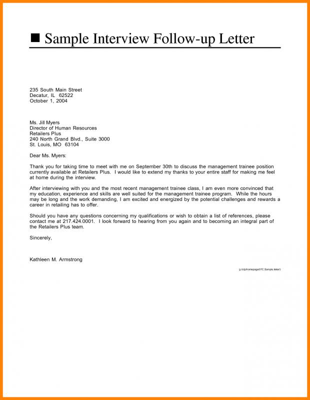 Job Interview Follow Up Email Sample Template Business