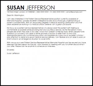 job offer letter sample patient service representative