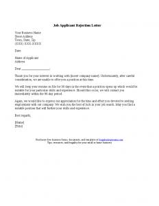 job rejection letter job applicant rejection letter