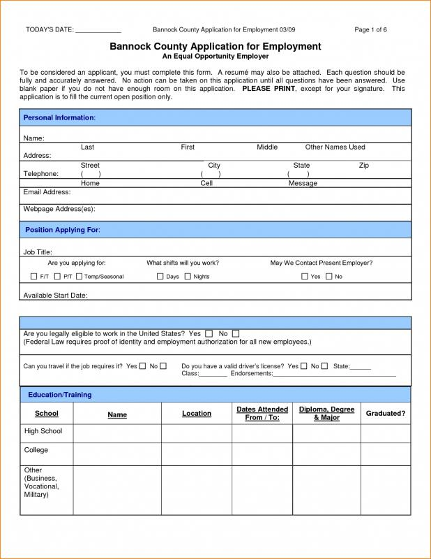 jobs application sample