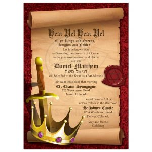 king crown template rectangle medieval fantasy knight bar mitzvah invitation front