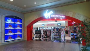 leasing application form virgin megastore
