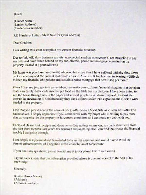 letter of hardship