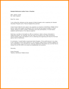 letter of recommendation for a teacher teacher reference letter template reference letter from a teacher