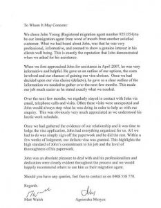 letter of recommendation for immigration immigration reference letter for couple