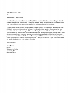 letter of recommendation for immigration personal recommendation letter for a friend sample