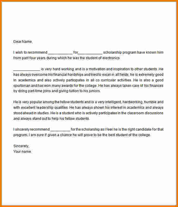 Letter Of Recommendation For Scholarship Template Business