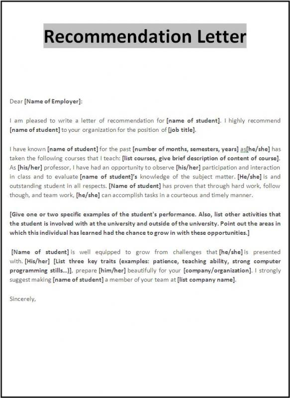 Letter of reference template template business letter of reference template spiritdancerdesigns Gallery
