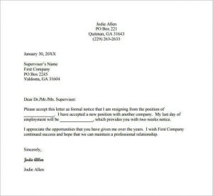 letter of resignation email email resignation letter to supervisor example pdf free download